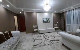 3-комнатная квартира, 65 м² посуточно, Лободы за 18 000 〒 в Караганде, Казыбек би р-н