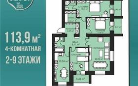 4-комнатная квартира, 113.9 м², 8/10 этаж, мкр Юго-Восток, Степной 3 1/10 за ~ 33.9 млн 〒 в Караганде, Казыбек би р-н