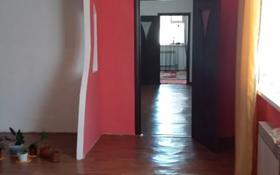 3-комнатный дом, 108 м², 9 сот., мкр Водников-2, Водников ул 1 7 за 13 млн 〒 в Атырау, мкр Водников-2