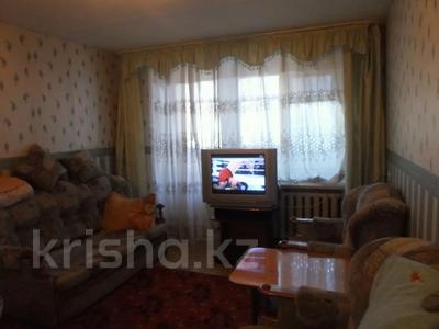 1-комнатная квартира, 40 м² посуточно, проспект Н.Назарбаева 209 — Евразия за 6 000 〒 в Уральске