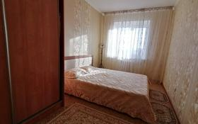 3-комнатная квартира, 72.1 м², 7/12 этаж, Кудайбердыулы за 24.8 млн 〒 в Нур-Султане (Астана), Алматы р-н