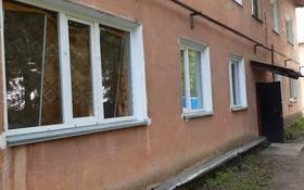 3-комнатная квартира, 56 м², 1/2 этаж, Циалковского 12 за 7.5 млн 〒 в Щучинске