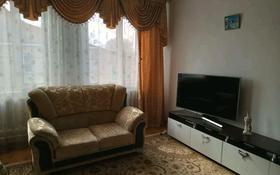 6-комнатный дом, 120 м², 6 сот., Райымбек батыра 84 — Абая за 25 млн 〒 в Узынагаш