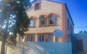 5-комнатный дом, 280.4 м², 1280 сот., Горная 34 — Сосновая за 28 млн 〒 в Семее