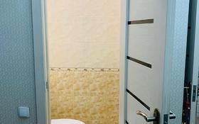 3-комнатная квартира, 72 м², 3/5 этаж, мкр Аксай-3Б, Аксай 3Б за ~ 30 млн 〒 в Алматы, Ауэзовский р-н
