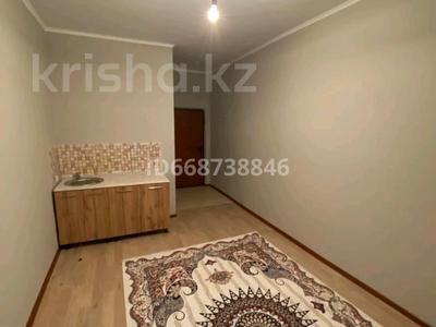 1-комнатная квартира, 18 м², 2/5 этаж, улица Жубанова 13 — Саина за 8.9 млн 〒 в Алматы, Ауэзовский р-н