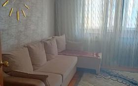 3-комнатная квартира, 72.2 м², 9/10 этаж, 8-й микрорайон 1 — ул. В. Интернационалистов за 16.9 млн 〒 в Костанае