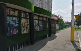 Киоск площадью 21 м², Маяковского за 1.8 млн 〒 в Костанае