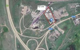 Промбаза 1 га, Железнодорожная 109А за 300 млн 〒 в Щучинске
