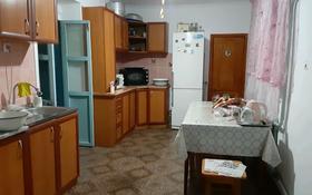 4-комнатный дом, 81 м², 6 сот., Линейная 1б за 5.5 млн 〒 в Уштобе
