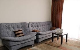 2-комнатная квартира, 55 м², 5/9 этаж посуточно, Бауыржана Момышулы 24 за 14 995 〒 в Караганде, Казыбек би р-н