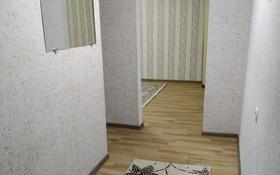 1-комнатная квартира, 34 м², 5/5 этаж, Розыбакиева — Басенова за 14.9 млн 〒 в Алматы, Бостандыкский р-н