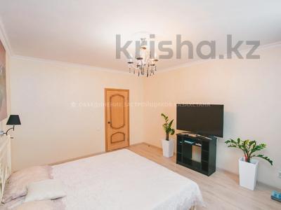 3-комнатная квартира, 105 м², 6/9 этаж, Сауран 5Г за 32.5 млн 〒 в Нур-Султане (Астана), Есиль р-н — фото 28