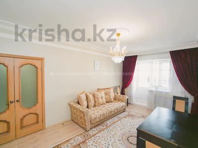 3-комнатная квартира, 105 м², 6/9 этаж, Сауран 5Г за 32.5 млн 〒 в Нур-Султане (Астана), Есиль р-н — фото 9