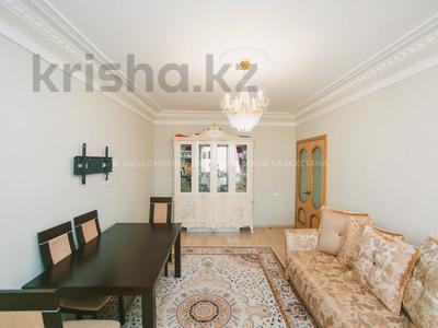 3-комнатная квартира, 105 м², 6/9 этаж, Сауран 5Г за 32.5 млн 〒 в Нур-Султане (Астана), Есиль р-н — фото 8