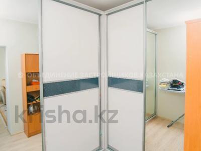3-комнатная квартира, 105 м², 6/9 этаж, Сауран 5Г за 32.5 млн 〒 в Нур-Султане (Астана), Есиль р-н — фото 10