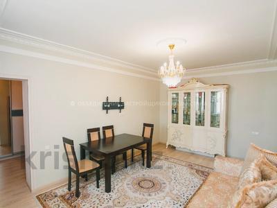 3-комнатная квартира, 105 м², 6/9 этаж, Сауран 5Г за 32.5 млн 〒 в Нур-Султане (Астана), Есиль р-н — фото 11