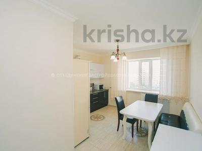 3-комнатная квартира, 105 м², 6/9 этаж, Сауран 5Г за 32.5 млн 〒 в Нур-Султане (Астана), Есиль р-н — фото 14