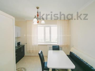 3-комнатная квартира, 105 м², 6/9 этаж, Сауран 5Г за 32.5 млн 〒 в Нур-Султане (Астана), Есиль р-н — фото 15