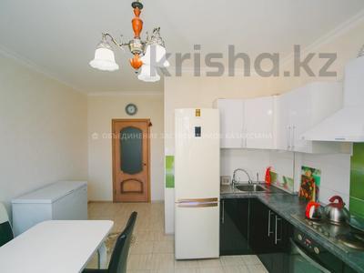 3-комнатная квартира, 105 м², 6/9 этаж, Сауран 5Г за 32.5 млн 〒 в Нур-Султане (Астана), Есиль р-н — фото 17