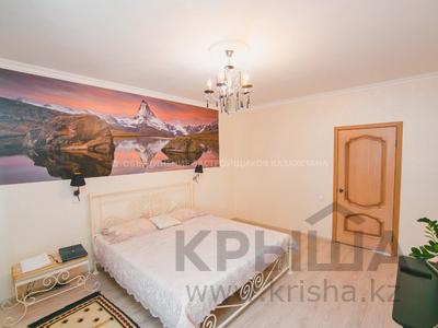 3-комнатная квартира, 105 м², 6/9 этаж, Сауран 5Г за 32.5 млн 〒 в Нур-Султане (Астана), Есиль р-н — фото 27