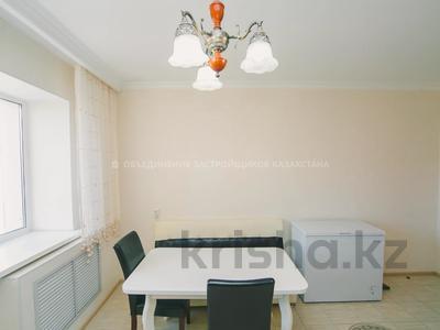 3-комнатная квартира, 105 м², 6/9 этаж, Сауран 5Г за 32.5 млн 〒 в Нур-Султане (Астана), Есиль р-н — фото 18