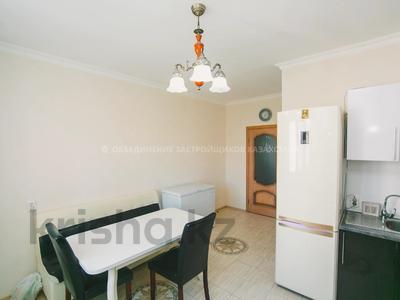 3-комнатная квартира, 105 м², 6/9 этаж, Сауран 5Г за 32.5 млн 〒 в Нур-Султане (Астана), Есиль р-н — фото 19