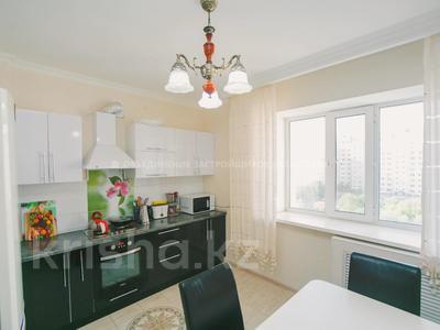 3-комнатная квартира, 105 м², 6/9 этаж, Сауран 5Г за 32.5 млн 〒 в Нур-Султане (Астана), Есиль р-н — фото 20