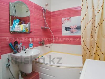 3-комнатная квартира, 105 м², 6/9 этаж, Сауран 5Г за 32.5 млн 〒 в Нур-Султане (Астана), Есиль р-н — фото 21
