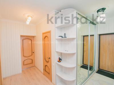 3-комнатная квартира, 105 м², 6/9 этаж, Сауран 5Г за 32.5 млн 〒 в Нур-Султане (Астана), Есиль р-н — фото 24