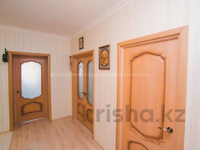 3-комнатная квартира, 105 м², 6/9 этаж, Сауран 5Г за 32.5 млн 〒 в Нур-Султане (Астана), Есиль р-н — фото 31
