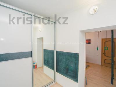 3-комнатная квартира, 105 м², 6/9 этаж, Сауран 5Г за 32.5 млн 〒 в Нур-Султане (Астана), Есиль р-н — фото 4
