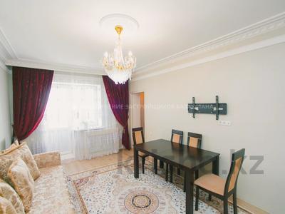 3-комнатная квартира, 105 м², 6/9 этаж, Сауран 5Г за 32.5 млн 〒 в Нур-Султане (Астана), Есиль р-н — фото 6