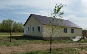 5-комнатный дом, 180 м², 8.5 сот., Амина Омирзакова 15 за 17 млн 〒 в Уральске