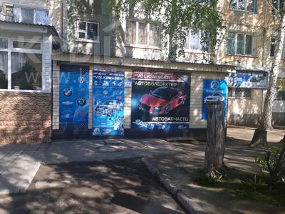 Магазин площадью 84 м², проспект Сатпаева за 25 млн 〒 в Усть-Каменогорске