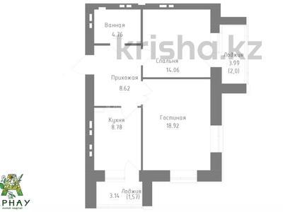 2-комнатная квартира, 60.49 м², 8/8 этаж, Улы Дала за ~ 21.6 млн 〒 в Нур-Султане (Астана)