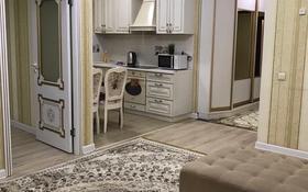3-комнатная квартира, 75 м², 13/16 этаж посуточно, Айманова 140 — Сатпаева за 16 000 〒 в Алматы, Бостандыкский р-н