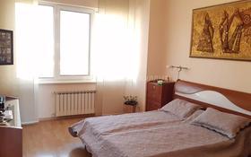 4-комнатная квартира, 130 м², 5/7 этаж, Кабанбай батыра 34/1 за 55 млн 〒 в Нур-Султане (Астана), Есиль р-н