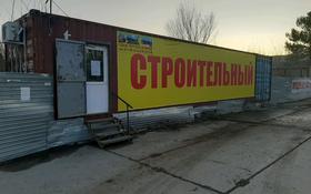 Контейнер площадью 60 м², Абая за 10 млн 〒 в Новой бухтарме