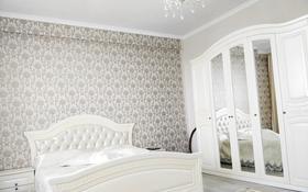 1-комнатная квартира, 35 м² по часам, Достык 5 за 1 500 〒 в Нур-Султане (Астана)