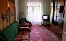 2-комнатная квартира, 56 м², 2/2 этаж, Переулок спортивный 5/1 за 6 млн 〒 в Темиртау