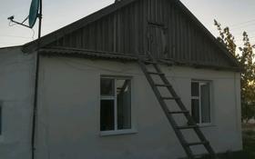 4-комнатный дом, 65 м², улица Сырыма Датова 18 за ~ 1.4 млн 〒 в Аксае