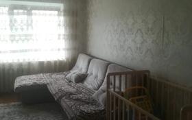 3-комнатная квартира, 70 м², 4/5 этаж, Каныша Сатпаева за 21.5 млн 〒 в Нур-Султане (Астане), Алматы р-н