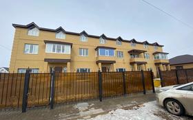 7-комнатный дом, 270 м², 4.2 сот., Надежды 21 — Яблоневая за 63 млн 〒 в Уральске