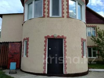 6-комнатный дом посуточно, 210 м², 10 сот., Набережная 36а за 50 000 〒 в Бурабае — фото 19