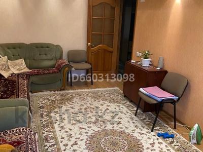 3-комнатная квартира, 70 м², 4/5 этаж, Утепова 7 за 27 млн 〒 в Усть-Каменогорске