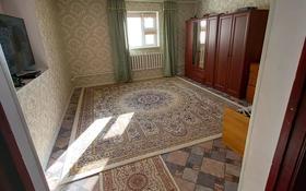 5-комнатный дом, 200 м², 100 сот., Абдыхалыков 71 за 8 млн 〒 в Форте-шевченко