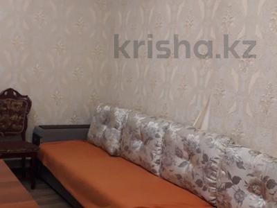 4-комнатный дом, 160 м², 8 сот., Каргалы неук за 17.5 млн 〒 в Каргалы (п. Фабричный) — фото 39
