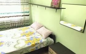 2-комнатная квартира, 33 м², 2/5 этаж посуточно, Желтоксан 78/86 — Жибек Жолы за 11 000 〒 в Алматы