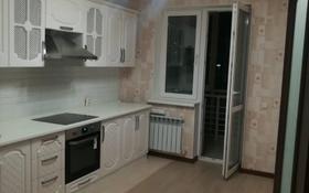 2-комнатная квартира, 60 м², 5/8 этаж, Бухар Жырау 40 за 26.5 млн 〒 в Нур-Султане (Астана), Есиль р-н